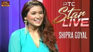 Shipra Goyal LIVE in PTC Star Live | Interview | PTC Punjabi Gold