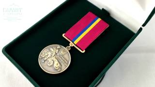 """Медаль """"Учасник бойових дій"""""""