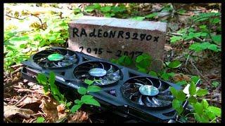 Похоронил свою видеокарту! (Radeon R9 270X 4GB)