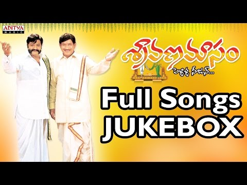 Sravana Masam Telugu Movie Songs Jukebox II Krishna, Vijaya Nirmala