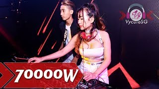 Nonstop Nhạc Sàn Nhạc DJ Mới Nhất 2018 Đâp Tan Loa 70000 Wát