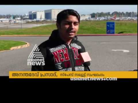 Asianet news team visits Seattle, Boeing factory