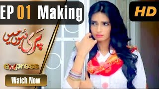 Pakistani Drama | Pari Hun Mein - Making | Express Entertainment