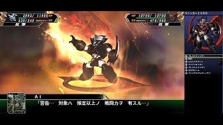 スーパーロボット大戦v マジンガーzero 全武装   mazinger zero