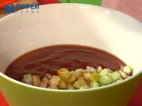 ГАСПАЧО, рецепты с фото, холодный суп на
