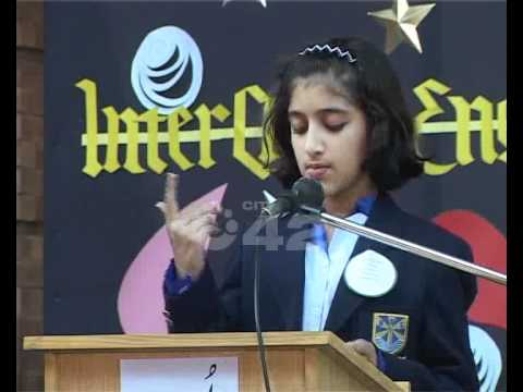 Beacon House School System Poem Competition Canal Campus Pkg By Amira Abrar.flv