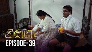 Nirasha | Episode 39 | සතියේ දිනවල රාත්රී 8.30 ට - (2019-01-28) | ITN Thumbnail