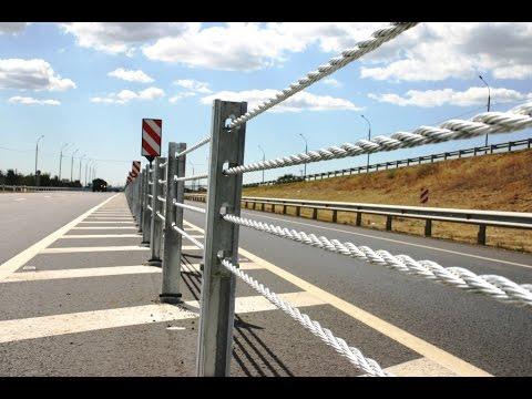Предлагаем металлические барьерные дорожные и мостовые ограждения различного назначения. Производитель барьерных ограждений ооо x-6 (х 6). Мы оказываем содействие в разработке технической документации и подборе барьерных ограждений.