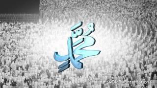 Beautiful names of Holy Prophet Muhammad Sallallaho Alaihe Wasallam (Peace Be Upon Him)