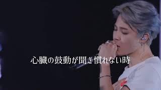 BTS【Answer: Love Myself 】JPSUB 立体音響 ※イヤホン推奨