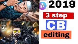Cb Edits Background 2018 Free Online Videos Best Movies Tv Shows