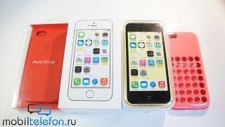 Предварительный обзор iPhone 5S и iPhone 5C, чехлов для них