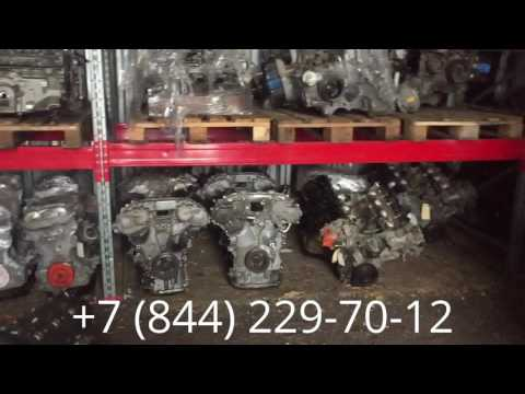 Купить Двигатели в Волгограде. Склад Двигателей Волгоград. Дешевле чем на Авито