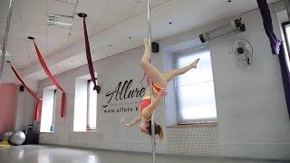Учимся танцевать  Связка pole dance от ученицы танцевальной школы Allure Чувашовой Лилии