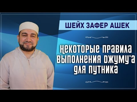 Главная - исламский сайт. скачать исламские книги