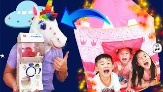 扭蛋機遊戲~好好玩喔 角色扮演短劇 親子互動 魔法彩虹小馬!驚喜玩具開箱(短剧)Kids Play With Unicorn Magic Surprise toys Opening~ thumbnail