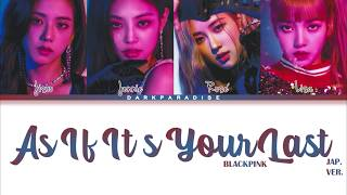 Gambar cover BLACKPINK -  As If It's Your Last (Japanese ver.) (Color Coded Lyrics)
