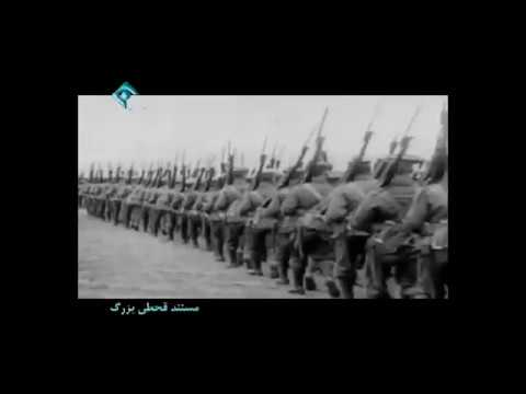 WW I Occupied Persia (Iran) Documentary