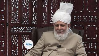 This Week With Huzoor - 16 August 2019