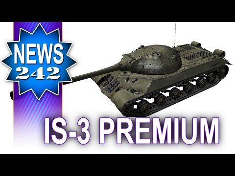 IS-3 premium? - NEWS - World of tanks