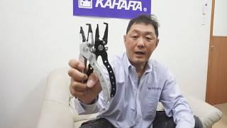 カハラジャパンの投稿動画 7インチ スーパーヘビーデューティーアルミプ...