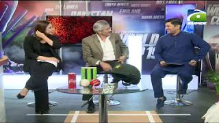 Sports Floor Special - 01 PM - 13 July 2019 | GEO SUPER