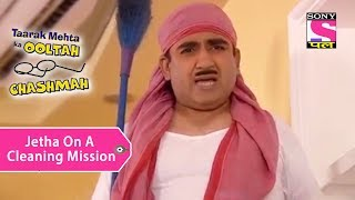 Your Favorite Character | Jethalal On A Cleaning Mission | Taarak Mehta Ka Ooltah Chashmah
