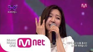 [Mnet트로트엑스] 화제의 그녀 이지민_붕붕붕@트로트X 4회