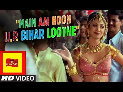 hum aaye hai up bihar lootne mp3 song