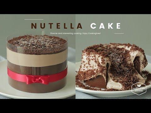 크림폭포! 누텔라 케이크 만들기 : Nutella Cake Recipe : チョコレートケーキ    Cooking Tree