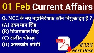 Daily Current Affairs Booster 20th February