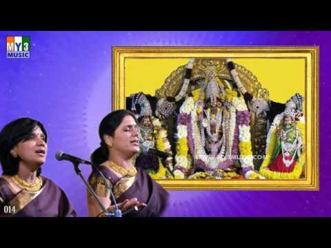 Kattedura Vaikuntamu | Priya Sisters | ANNAMAYYA SONGS | ANNAMACHARYA KEERTHANALU