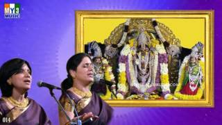 Video CARNATIC VOCAL | SRI ANNAMAYYA LAHIRI | PRIYA SISTERS | JUKEBOX download MP3, 3GP, MP4, WEBM, AVI, FLV Februari 2018