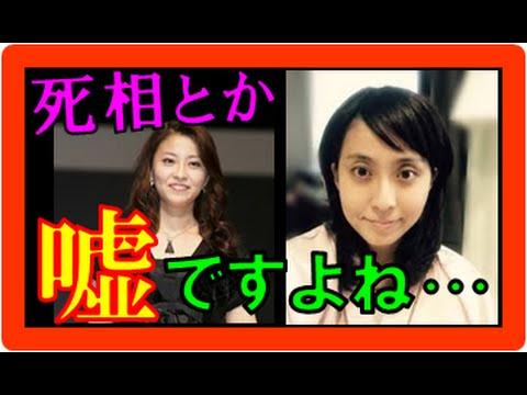 小林 麻央 ブログ 英語