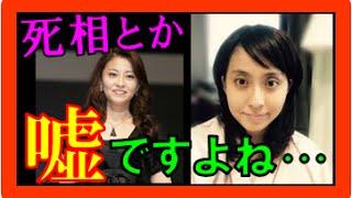 小林麻央さん 【死相霊視とか マジでやめてくれ!】 乳がんで 2016年6月...