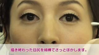 ロート製薬の雑誌「fufufu..」のナチュラルアイメイク動画です。