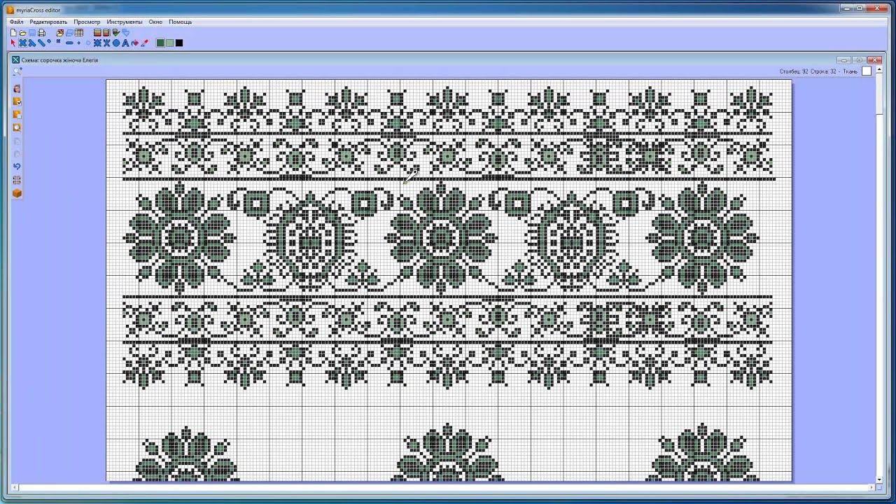Pattern инструкция программе maker
