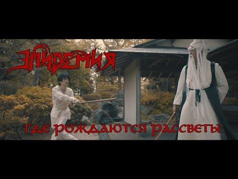 //www.youtube.com/embed/bYEDUrmImHU?rel=0