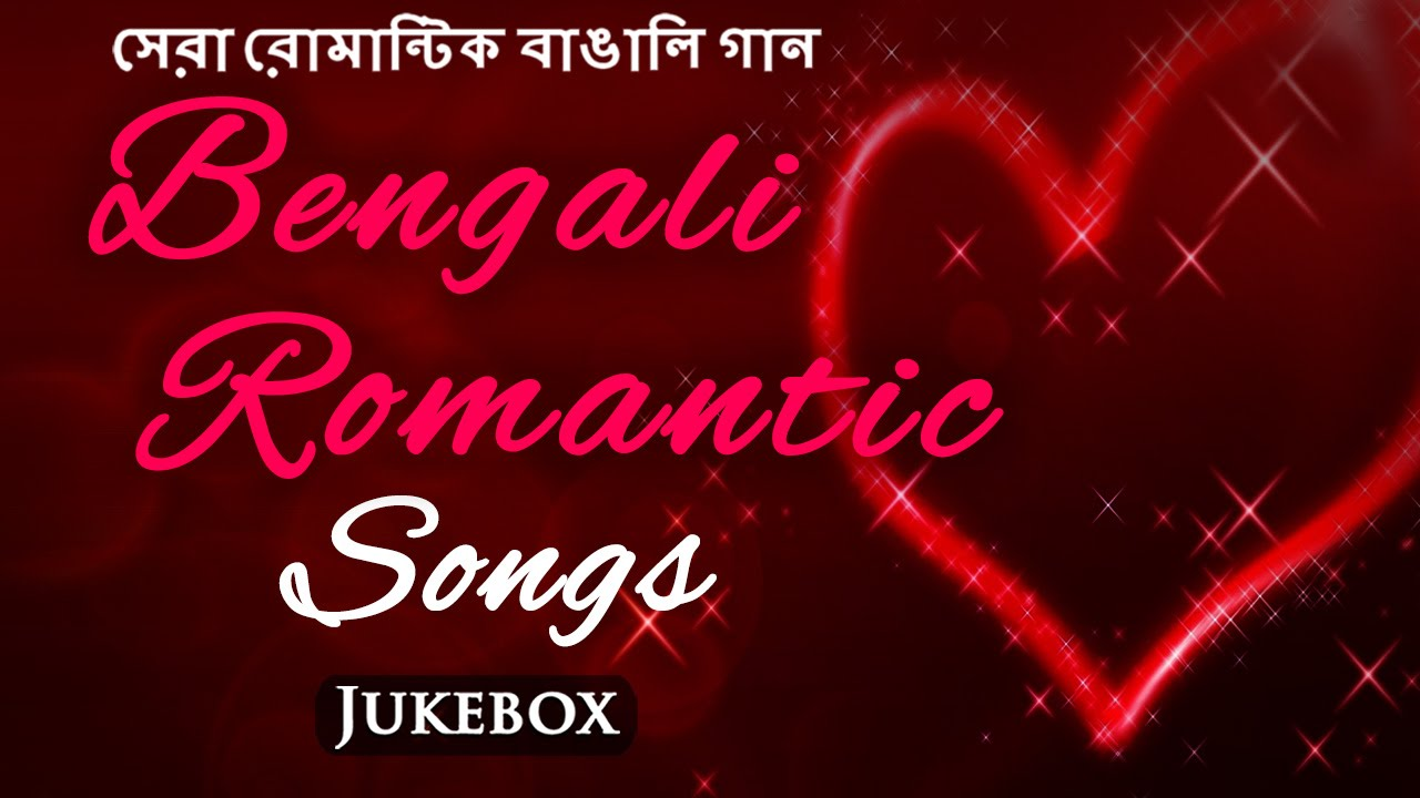 Best bangladeshi chat site