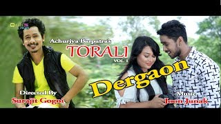 Dergaon|| Achurjya Borpatra || Official Music Video 2017 ||