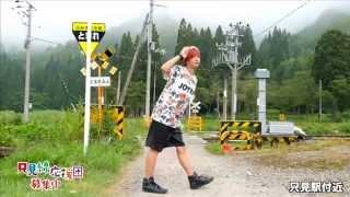 【大自然】だんだん早くなる 踊ってみた【Ry☆】(りょう) NicoNico: http...