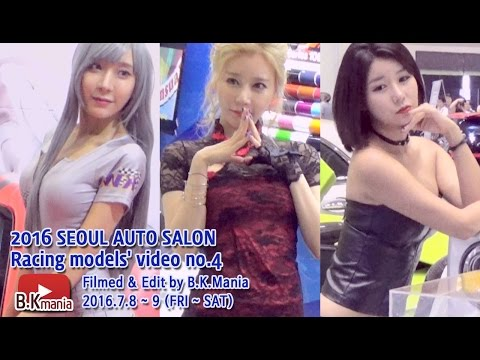 2016 SEOUL AUTO SALON  Racing models' video no.4