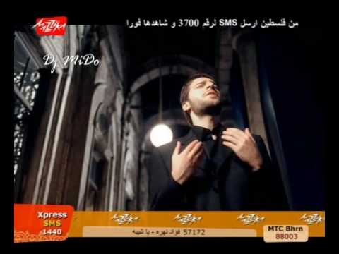 Sami Yusuf Supplication HD Quality