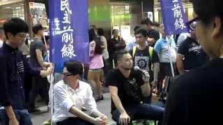大陸人文化入侵香港-本土民主前線