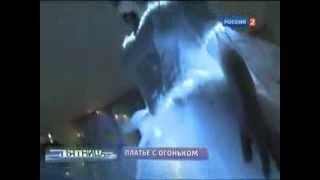 """Светящиеся платья от Ксении Ферджулян - """"Россия 2"""" 1 место"""