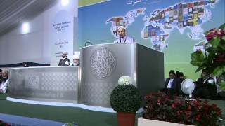 Jalsa Salana UK 2012: Day 3, Tilawat, Qaseedah & Peace Prize Presentation