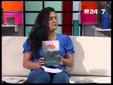 Talking Books Episode 31 Daya Dissanayake