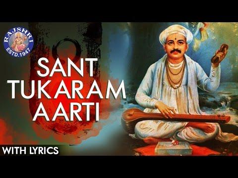 Aarti Tukaram | Sant Tukaram Aarti With Lyrics | Popular Aarti In Marathi