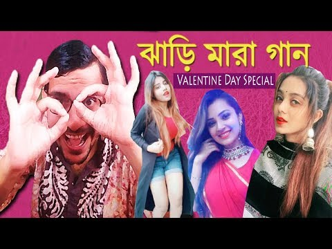 Jhari Mara Gan -DJ Bapon | Bengali Valentine Day Special | Taki Taki Funny Version |tiktok