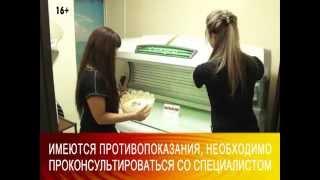 видео Косметология в Барнауле - цены на услуги косметолога